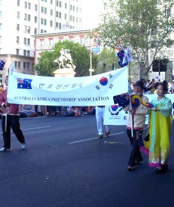 The Australia-Korea Friendship Association