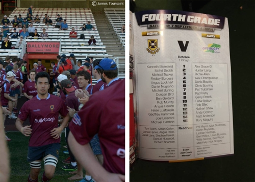 Tunnel entrance before the Grand Final match at Ballymore Stadium; UQRFC 4th grade line up for the Grand Final.
